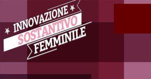 Innovazione: Sostantivo Femminile